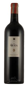 La Boda - Domaine d'Aupilhac