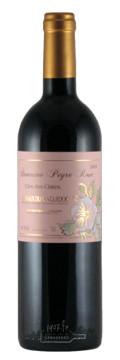 Clos des Cistes - Marlène Soria - Peyre Rose